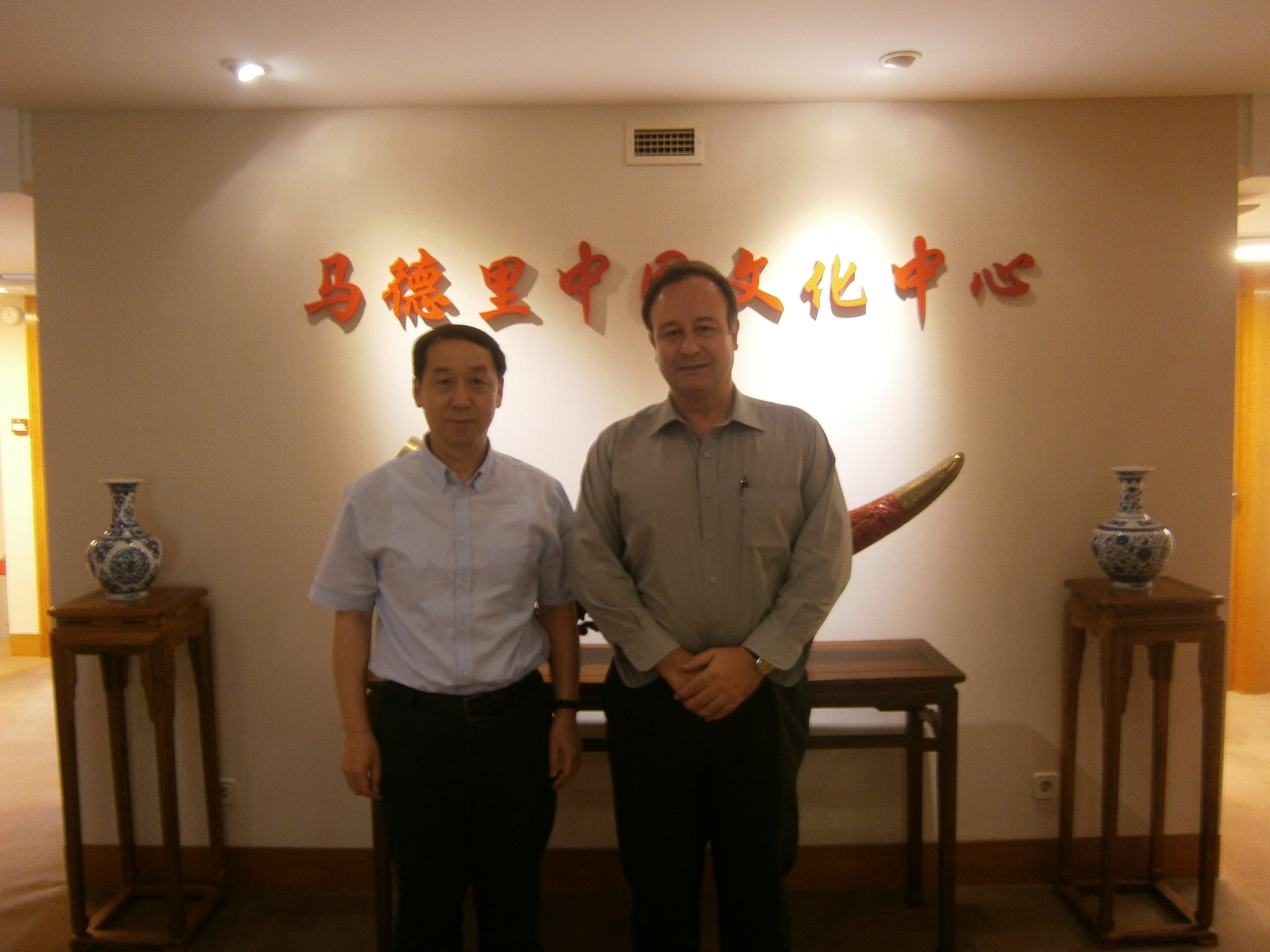 Augusto Soto with Cui Shaopeng, Secretary-General of the Central Commission for Discipline Inspection of the Communist Party of China