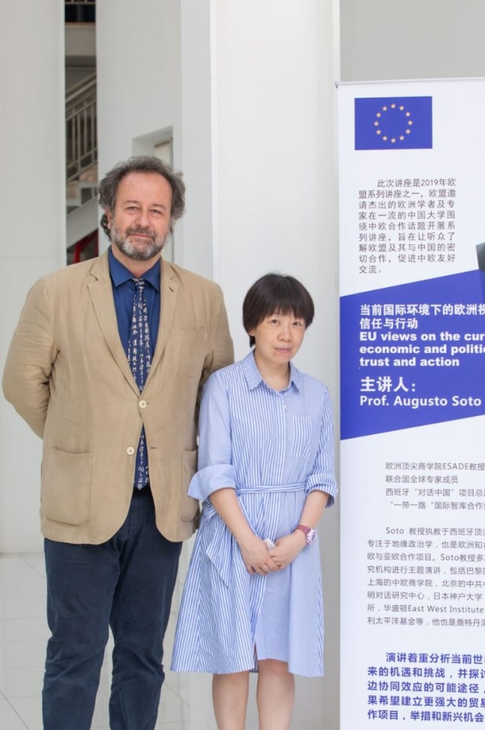 EU China Trust and Action
